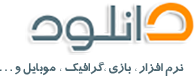 لوگو فارسی دانلود