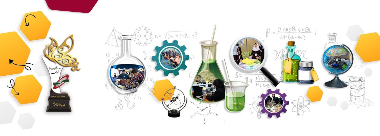 صفحه اصلی پژوهش هاي دانش آموزي